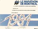 Marathon international de Montréal 1984