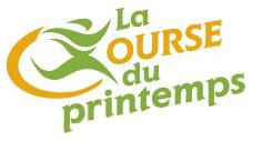 Course du Printemps du CEGEP de Trois-Rivières