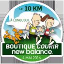 Le 21 km Boutique Courir à Longueuil